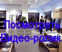 Русский электрик - Электромонтажная компания в Пензе