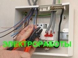 Работы по электрике Пенза